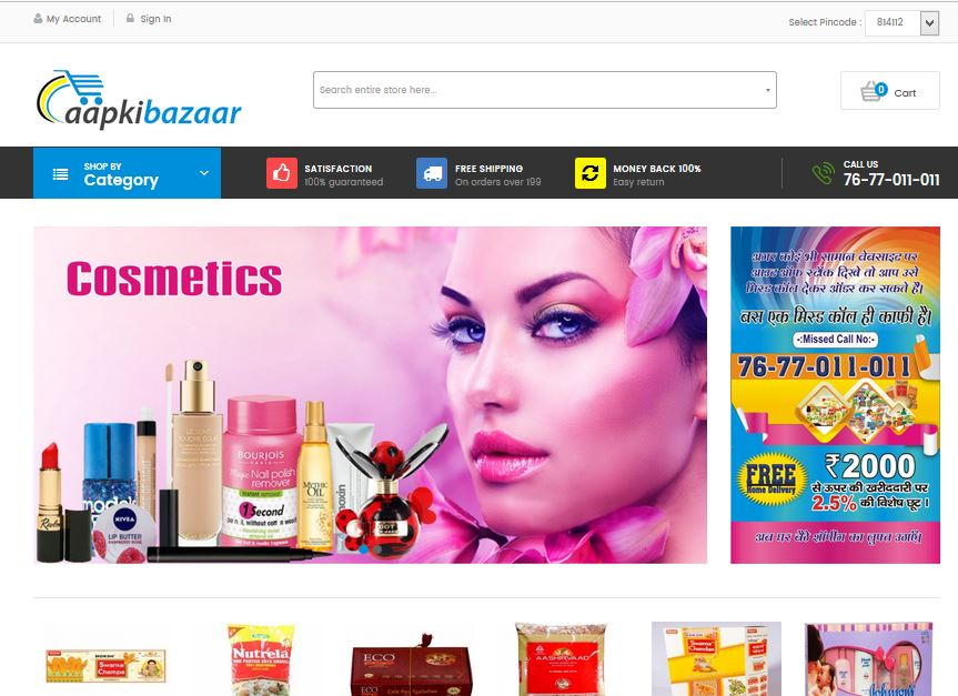 Aapkibazaar.com  – Shopping Website